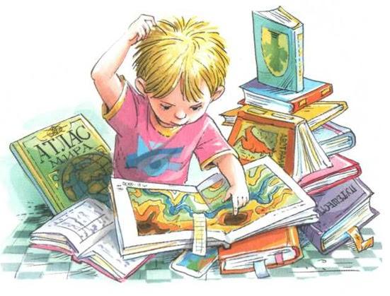 Детские рисунки на тему книг