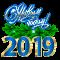 2019 С Новым Годом!