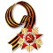 9 мая Георгиевская лента