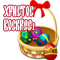 Корзинка с яйцами ХВ