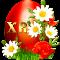 Пасха ХВ Христос воскрес
