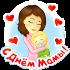 С Днём мамы_1