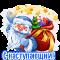 С наступающим Дед Мороз