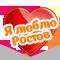 Я люблю Ростов