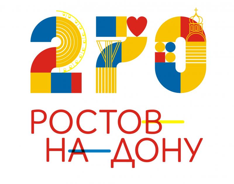 Поздравлениями вербным, открытки к дню города ростова