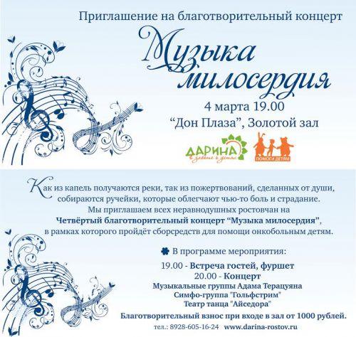 Юбилеем, оформите пригласительный билет поздравительную открытку программу музыкального