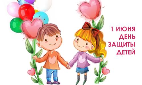 День рождения ребенка 9 лет