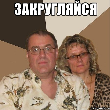 русский сын уломал мать пока отца нет дома