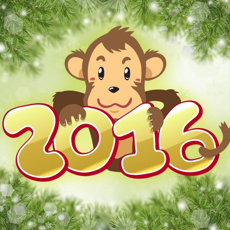 открытки обезьян к 2016 году сезон музей воды