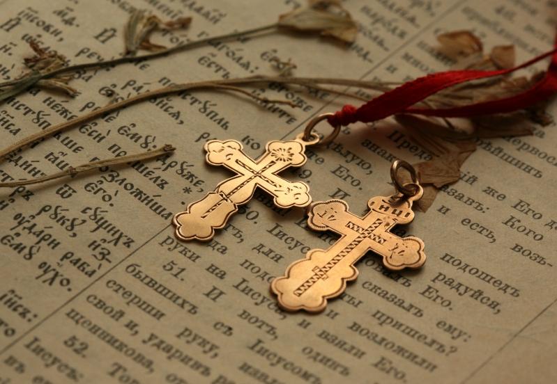 Крестик нельзя носить на цепочке