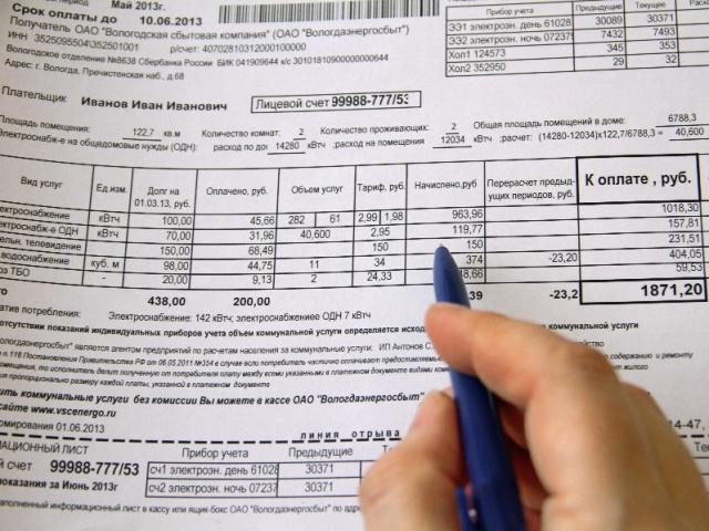 лицевой счет жилищный кодекс