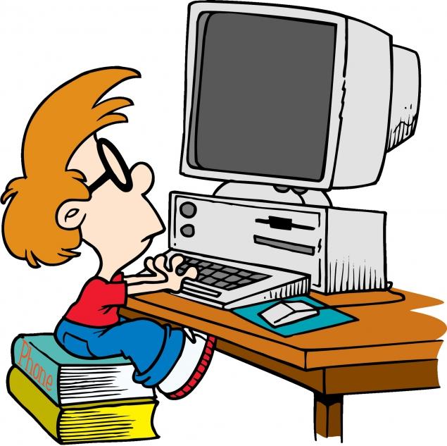 Анимация картинки на компьютер, днем