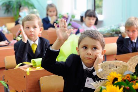 Когда ваш ребёнок пойдёт в первый класс