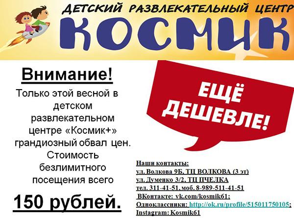 Анимационная программа на день рождения-1500 руб. 1 час 1 аниматор по АКЦИИ. 57908bdc773