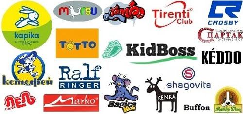 514367ad5b054 В нашем интернет-магазине можно найти детскую и подростковую обувь для  мальчиков и девочек, а именно:
